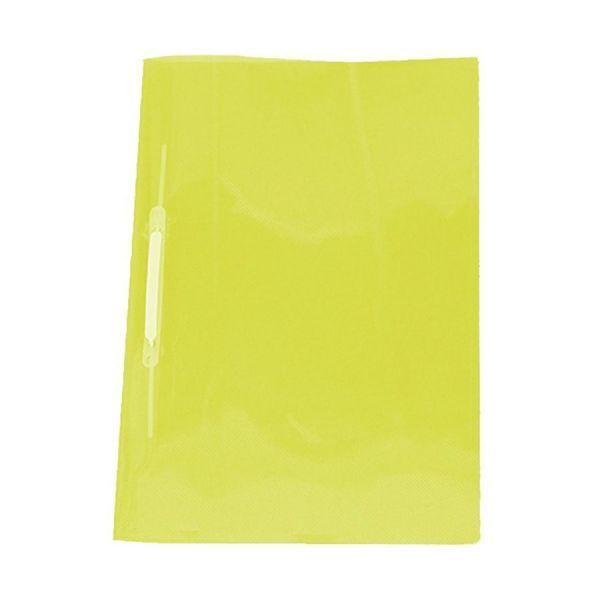 Pasta Plástica,  Grampo Trilho , Polibrás - Fosca Amarela